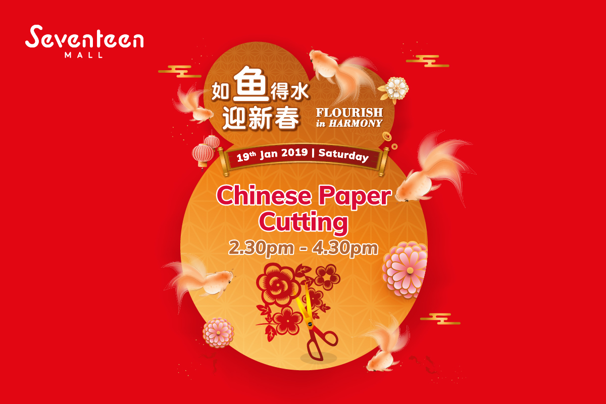 Chinese Paper Cutting Details Image
