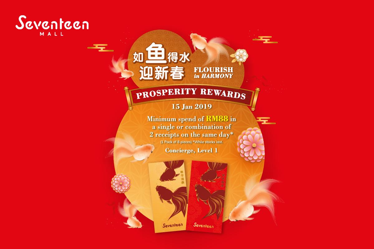 Prosperity Rewards Thumbnail