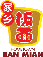 Hometown Ban Mian Logo